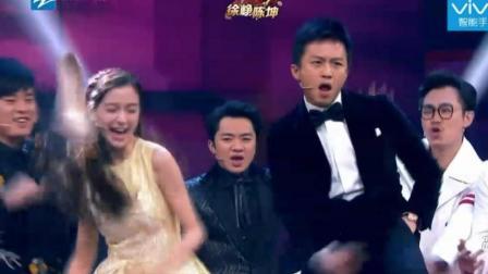 跳舞就服邓超, 现场和杨颖尬舞, 完全没有偶像包