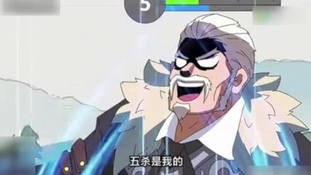 王者荣耀动画片  太搞笑了