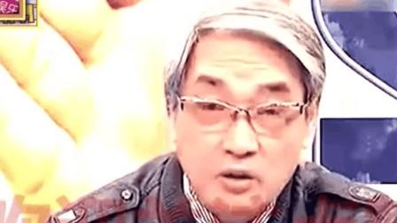 厉害了我的国, 台湾某综艺娱乐台专家这么夸赞大