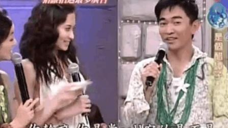 台湾综艺节目真能玩, 吴宗宪自称美貌比肩金城武