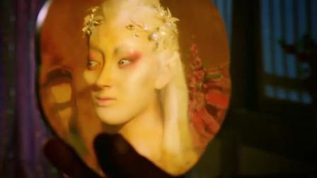 大話西游之愛你一萬年: 至尊寶使用照妖鏡 嚇壞了
