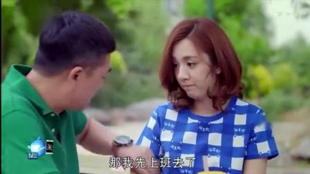《我的体育老师》王晓晨让张嘉译回答尴尬问题