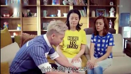 《我的体育老师》王晓晨妈妈和前男友相处太默