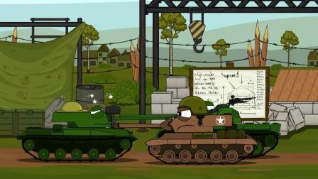 坦克世界搞笑动漫: 来而不往非礼也! 所以你看见