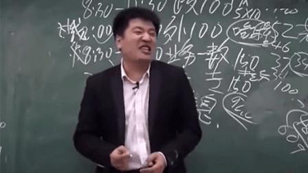 爆笑网红张雪峰爆料, 有个美女学生全家都来听他