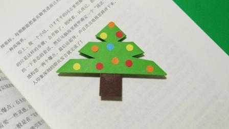 远看是圣诞树, 近看是圣诞树书签, 3分钟学会, 超简单的幼儿园手工