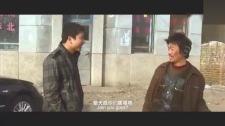 hello, 树先生, 王宝强传神演绎穷人的悲哀 演的太