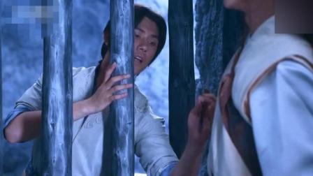 新侠客岛误闯地牢的男子内力深不可测, 连天下第