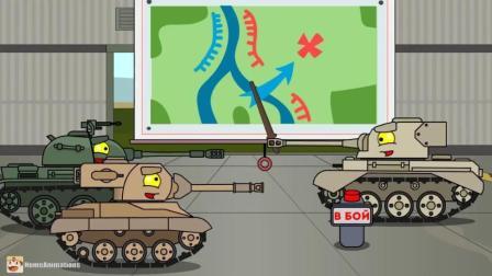 坦克世界搞笑动漫: 越过防线直取旗帜, 却忘记了