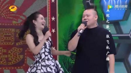 谢娜岳云鹏同台唱《五环之歌》, 结果一开场, 把