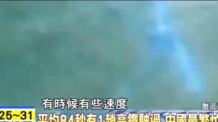 台湾主持人说大陆真的可以让超级大国吓呆了! 原因令现场都跳起来