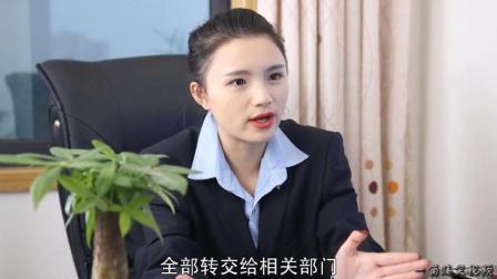 搞笑视频: 美女开公司招聘员工, 要求必须接受这