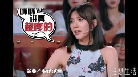 薛之谦现场被台湾美女郭雪芙抽打, 最后薛之谦的