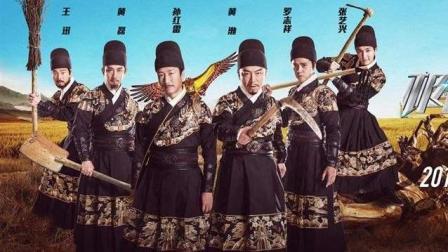 極具中國特色的電影類型, 綜藝大電影不可避免的進入了退燒期