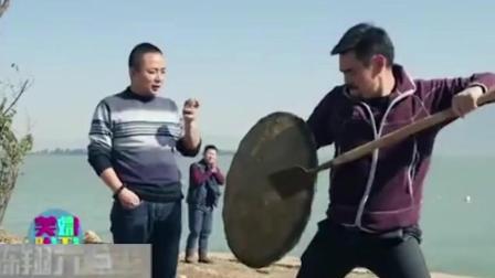 陈翔六点半: 闰土在小河边上演最锋利的矛对阵世