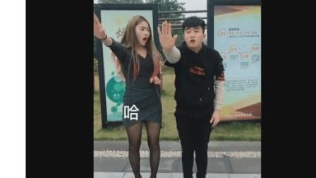 搞笑视频: 美女学练功, 被帅哥耍晕了! 太逗了!