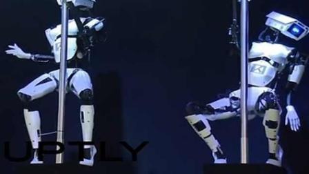 机器人跳钢管舞, 画面太美!