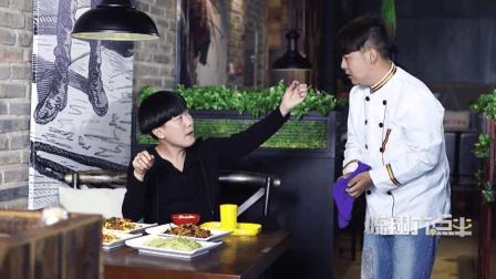 陈翔六点半: 男子饭店里吃霸王餐, 老板竟选择给