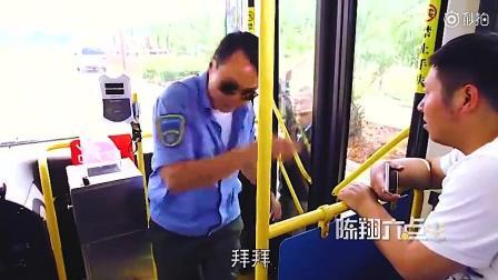 陈翔六点半: 公交之狼竟被美女虐成狗, 结局太亮