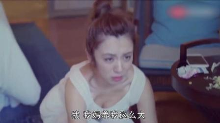 我的体育老师: 王晓晨穿着暴露撒娇张嘉译, 却莫