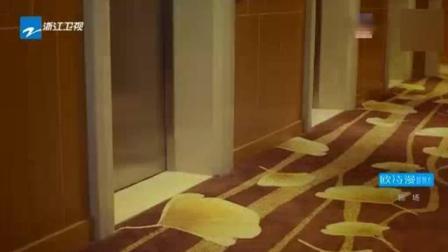 我的体育老师: 小米寄宿到小芬家发现秘密, 看懵