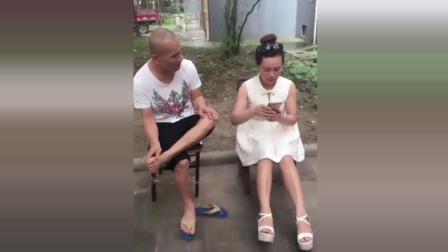 搞笑视频, 没有结婚不许看, 笑死人不偿命