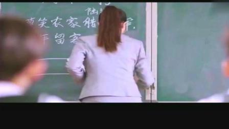 美女老师上课拉链开了, 还叫学生大声说出来, 哈
