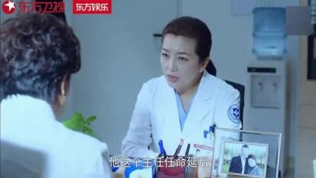 急诊科医生: 江晓琪追问父母死因, 往事谜团露端