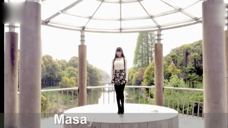 萌妹子: 可爱美女热舞Masayume Chasing 神曲