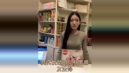 这个四川调戏美女网管的视频我又看到了, 好搞笑