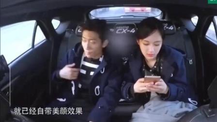 杨紫张一山: 在一起太逗了, 你们俩可以单独开个