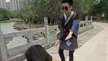 公园盲人调戏美女, 叫你太过相信他人
