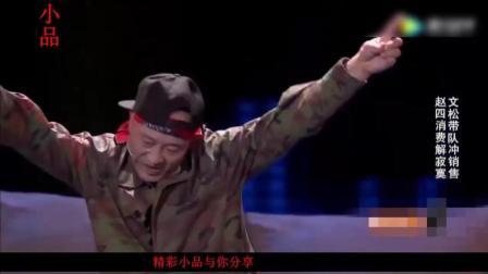赵四在家学习跳慢摇, 气氛嗨爆全场, 把台下美女