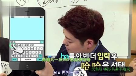 曹璐和张玉安韩国综艺直播讲解中国字意义, 恐龙