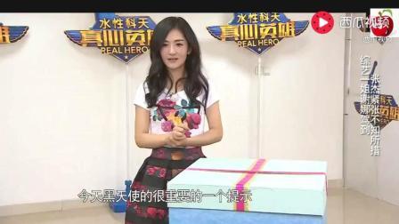 陈学冬: 娜姐果然是综艺一姐! 杰哥一脸害羞
