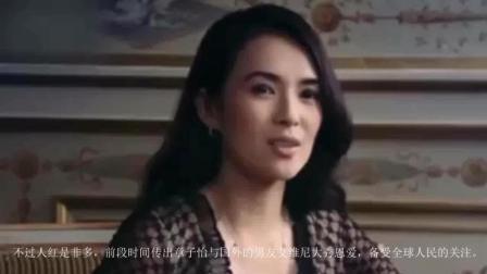 """章子怡裸身与前男友的""""沙滩照"""", 汪峰却大度回应!"""