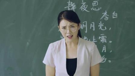 这个班的学生真搞笑, 整得美女老师哭笑不得