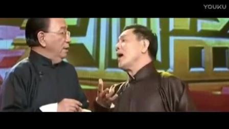 侯耀华杨进明魔术相声及搞笑相声 笑得肚子疼