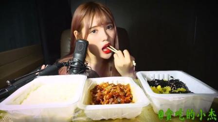 小杰搬运 韩国 美女主播 ddimmi ASMR 吃播 无骨鸡爪