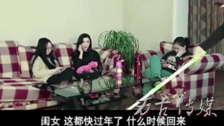 郑云搞笑视频: 极品美女租男友, 过程真的好辛酸