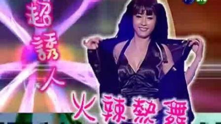 台湾综艺节目现场美女小娴热舞, 性感看傻主持人