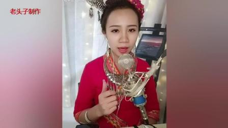 美女傣语翻唱这首《我是否也在你心中》太好听