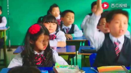 美女老师: 骑马的用英语怎么说, 小明: 嘚驾, 看一
