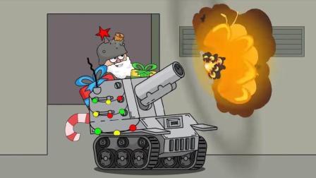 坦克世界搞笑动漫: 圣诞快乐! 来自德系火炮的独