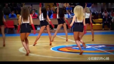 俄罗斯啦啦队的大长腿热舞, 让我玩了一整天