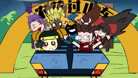 王者荣耀搞笑小动画《可怕的过山车》