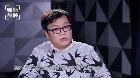 《中国人工智能之路》姚星: 腾讯AI赋能医疗, 解决部分医生资源紧缺问题