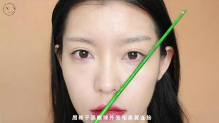 不会画眉毛怎么化妆?6种常用眉毛画法,拯救手残党!视频