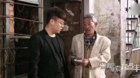 陈翔六点半: 老司机翻车了! 妹爷为了儿子的婚姻
