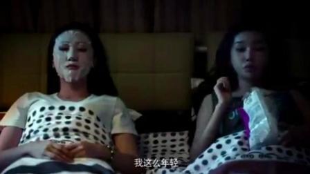 两个美女睡一张床! 搞笑一秒都不带停的!